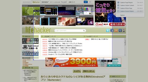 111002_screen2.jpg