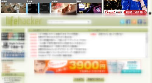 111002_screen3.jpg
