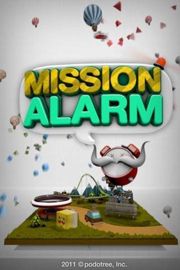 どうしても起きられない人のための、ゲームで起きるアラームアプリ『Mission Alarm Clock Pro』