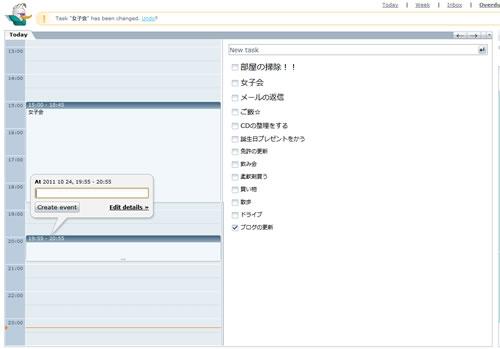 111024_task2.jpg
