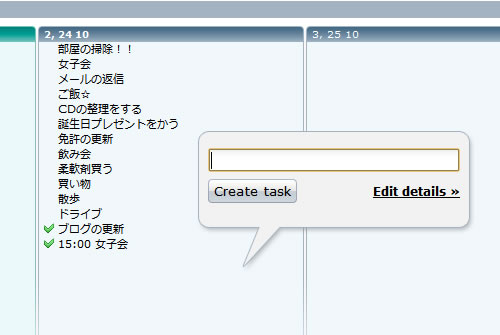 111024_task3.jpg