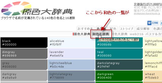 111024colordic01.jpg