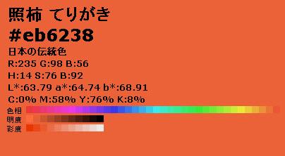 111024colordic02.jpg
