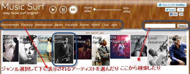 111030musicsurf_02.jpg