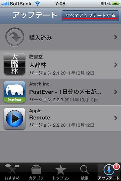 20111027dosa2.jpg