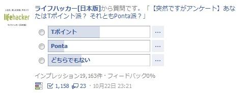 111104fb_tponta.jpg