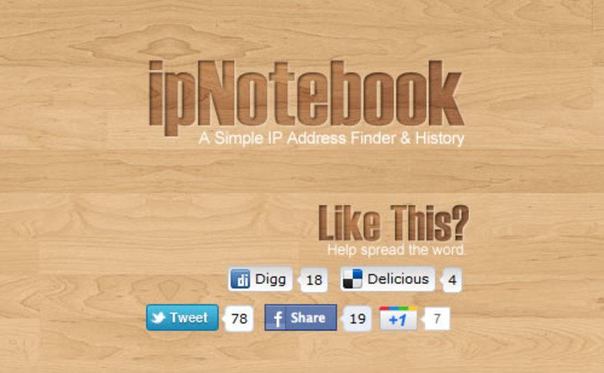 現在のIPアドレスを素早く確認&保存できるサービス「ipNotebook」