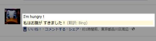 111123_fb3.jpg