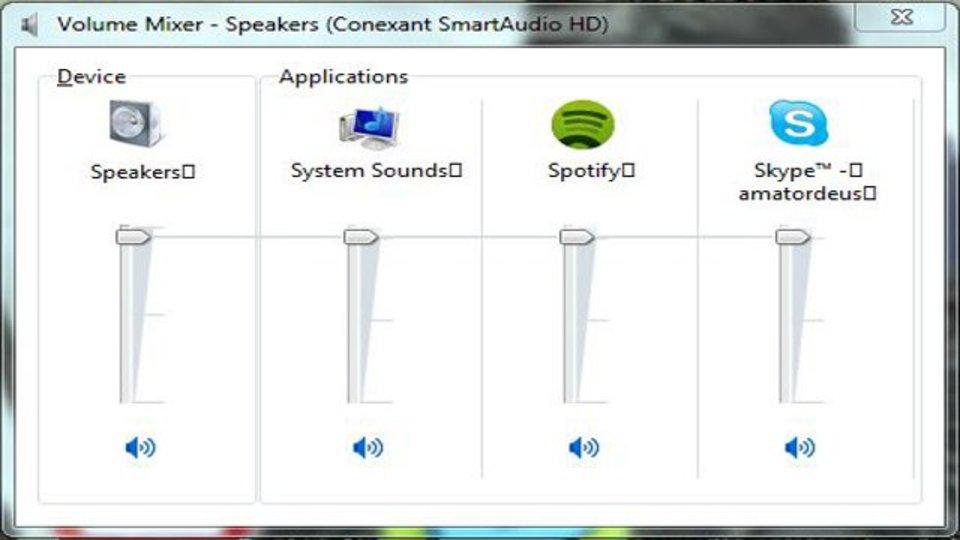 個々のWindowsプログラムにそれぞれ異なる音量を設定する方法