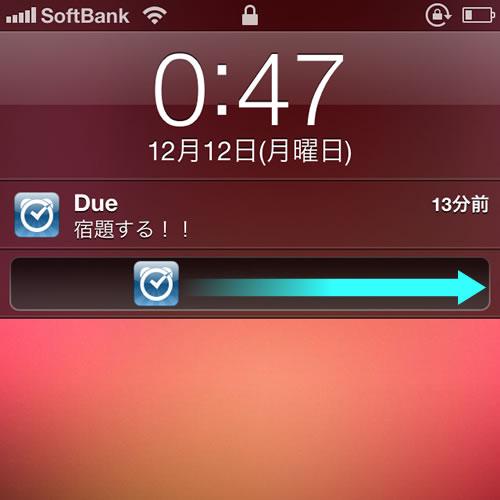 111212_iphone2.jpg