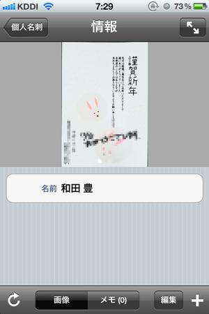 111213skydesk_04.jpg