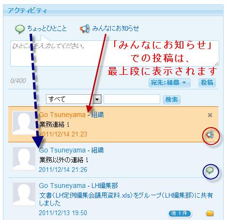 111213skydesk_08.jpg