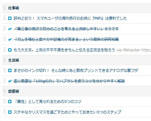 111215_list3.jpg