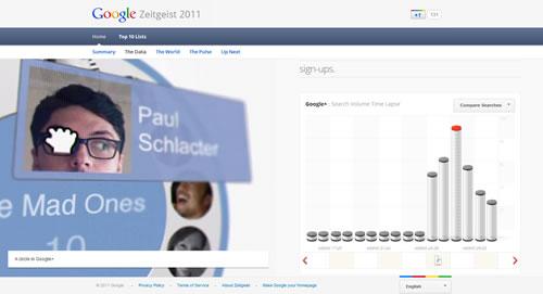 111218_google2.jpg