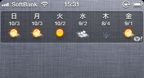 111218_weather3.jpg