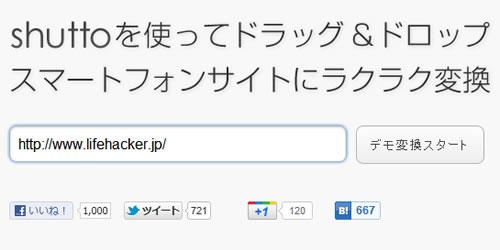 111220_shuto2.jpg