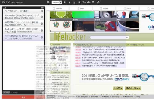 111220_shuto3.jpg