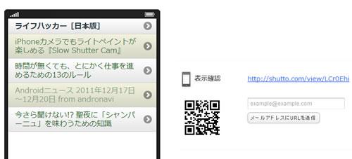 111220_shuto4.jpg