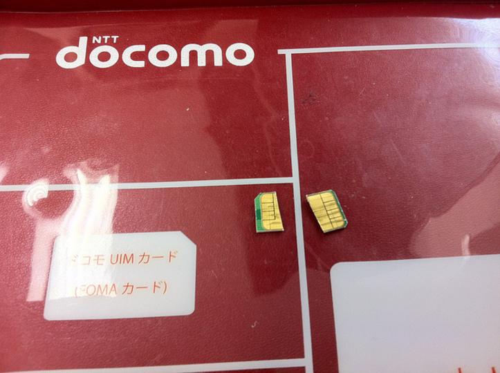 iPhone 4/4S SIMフリーをドコモで使うなら「Xi」契約「も」おすすめ