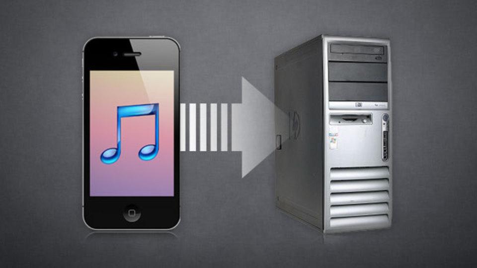 プラットフォーム別、iOSデバイスからパソコンにメディアを移行する無料の方法