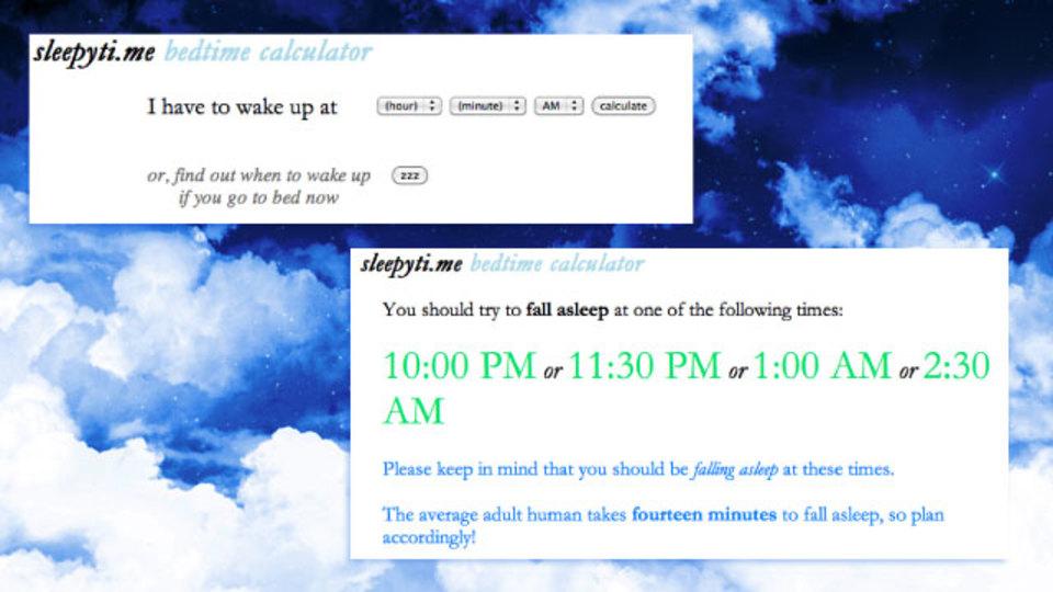 快適な目覚めのために睡眠サイクルを計算して眠る時間を教えてくれる「Sleepyti.me」