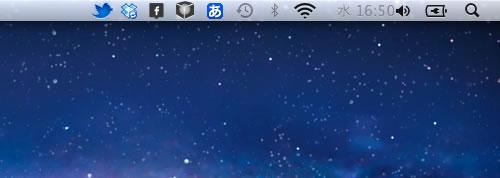 120104_mac2.jpg