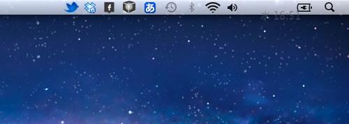 120104_mac3.jpg