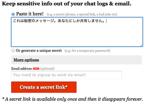120104_secret2.jpg