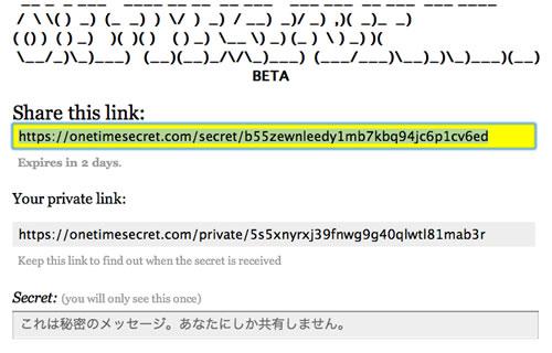 120104_secret3.jpg