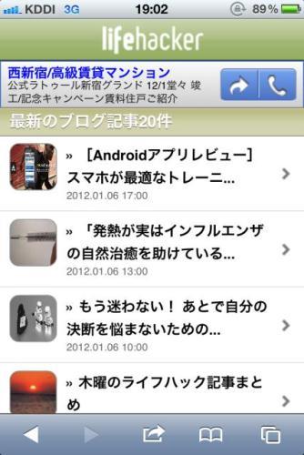 120106ifacebookshare2.jpg