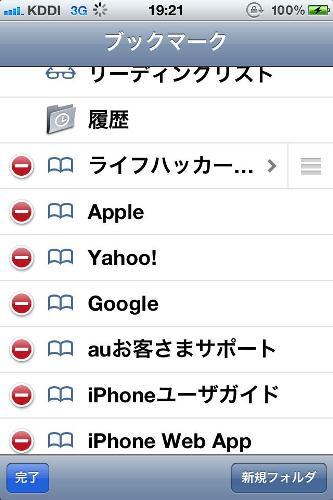 120110facebookshare02-3.jpg