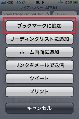 120110facebookshare02.jpg