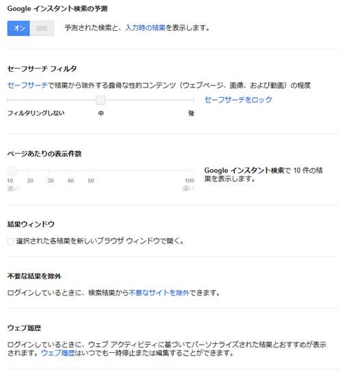 120115_instant2.jpg