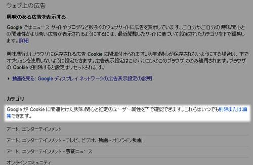 120122_ads2.jpg