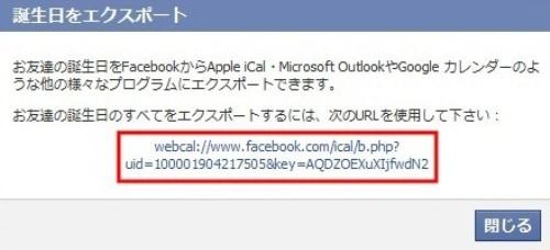 120126facebookexport2.jpg