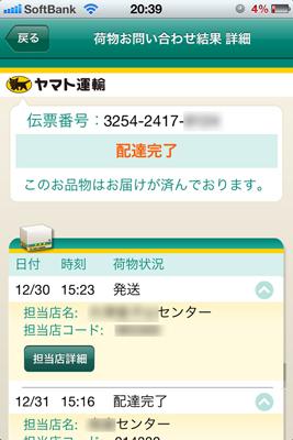20110107dosa33.jpg