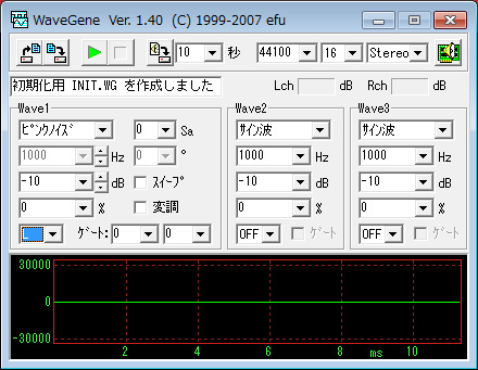 20120131soundcheck02.jpg