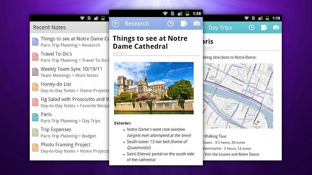 SkyDriveとの同期が可能になった『OneNote』のAndroid版がついにリリース!