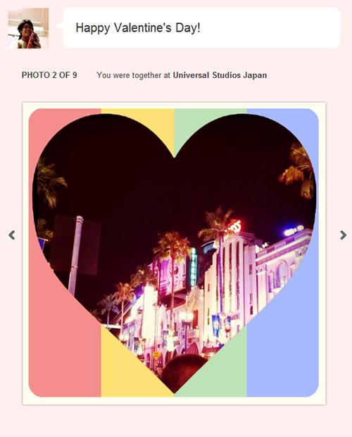 120211_love2.jpg
