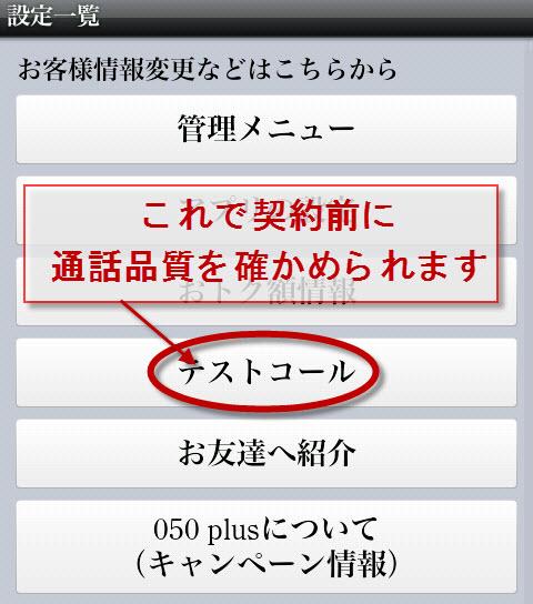 120228050plus03.jpg