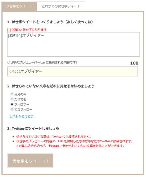 120304_fuse2.jpg
