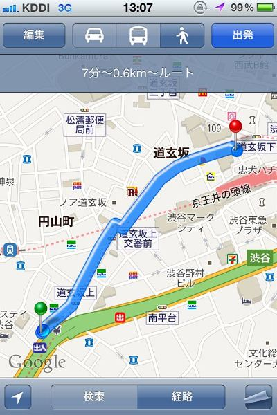 120309siriyoshinoya00.JPG
