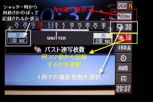 120311zr20_menu02.jpg