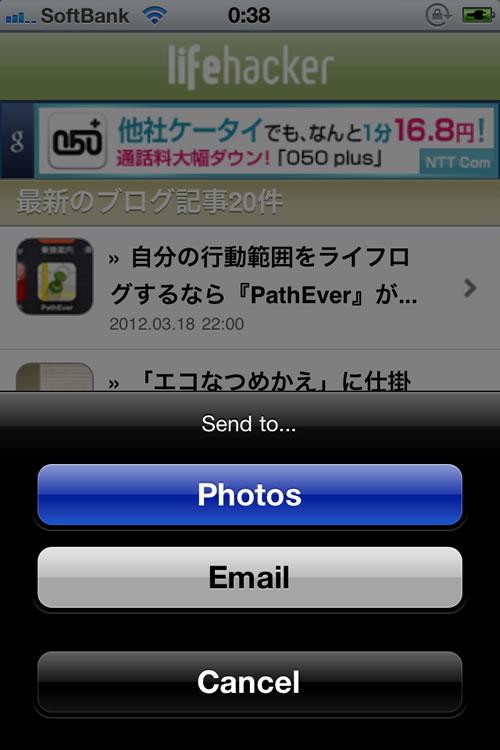 120319_scroll3.jpg
