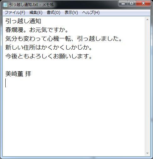 120403_misakikaoru_2012_0403_1842_36.jpg
