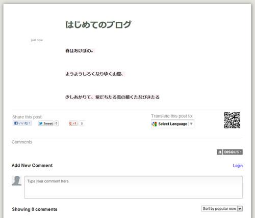 120414_blog3.jpg