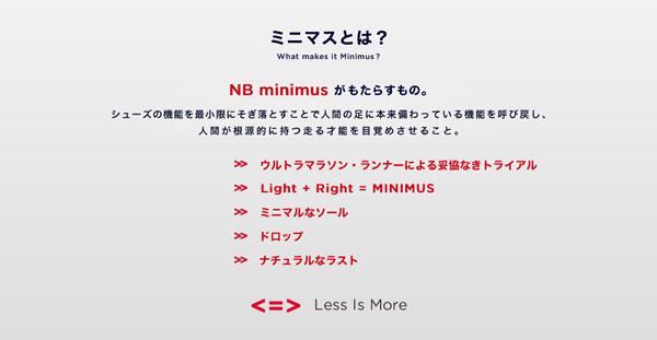 120417_kitaguchi_nb_03.jpg