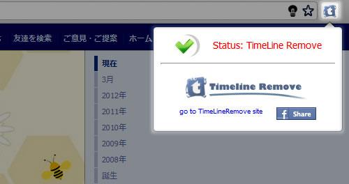 120422_timeline2.jpg