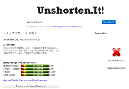120513_shorten2.jpg