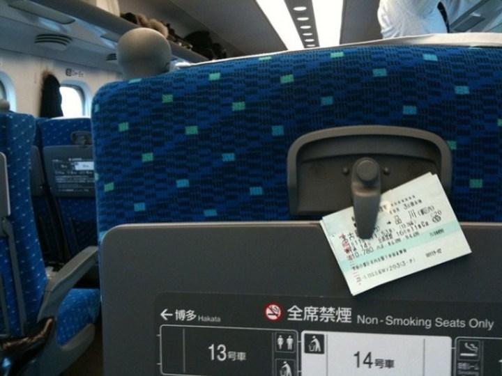 【旅行特集】路線別・「賢く」新幹線のきっぷを獲得する方法